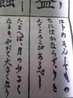 Mikuji1