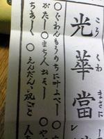 Mikuji2